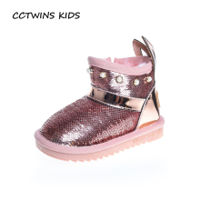 CCTWINS KIDS 2017 Toddler Pu Leather Glitter Boot Baby Girl Kid Brand Warm Snow Boot Children Fashion Pearl Bunny Boot CS1397(China)