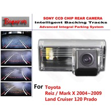 for Toyota Reiz Mark X Land Cruiser 120 Prado CCD Car Backup Parking Camera Intelligent Tracks Dynamic Guidance Rear View Camera(China)