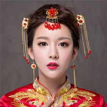Chinese Style Brides Costume Hair Accessory Traditional Headdress Gold Color Crystal Beads Wedding Hairpins Bridal Hair Jewelry