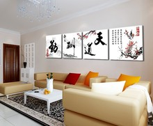 Work Hard Chinese Proverb Canvas Painting  4 Piece Canvas Wall Art Chinese Calligraphy Oil Painting Wall Picture For Living Room