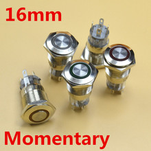 5V 12V 24V 220V LED 16mm metal switch momentary metal pushbutton switch 1NO1NC(China)