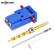 DIY Hole Jig Kit System For Wood Working Joinery Step Drill Bit  Accessories Wood Worker Tool Set