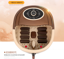 New Arrival Heated Type Foot Bath Foot Massager Health Care Foot Massage Basin house hold water temperature Adjustable