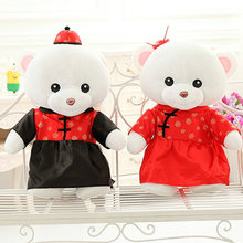 40/50cm 2piece/lot China red Tang suit bear plush toys wedding gift lovers bear cloth doll present(China)