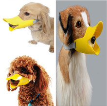 Anti-bite Muzzle Dog Mouth Cover Duck Mouth Shape Design Duckbill Bite and Bark Stop Harmless Soft Silicone Comfortable for Dogs