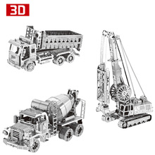 3pcs 3D Metal Nano Puzzle Cement Mixer Diaphragm Wall Grab Self-Dumping Truck Assemble Model Kit DIY 3D Laser Cut Jigsaw Toy