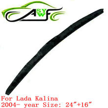 "auto car windshield wiper blade for Lada Kalina (from 2004 onwards) 24""+16"" Car Wipers Blades,Natural Rubber Wiper(China)"