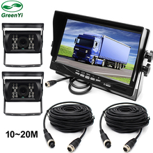 DC12~24V Truck Bus 7 Inch LCD Car Parking Monitor With Aviation joint 2 Ways Rear View Camera Video Input