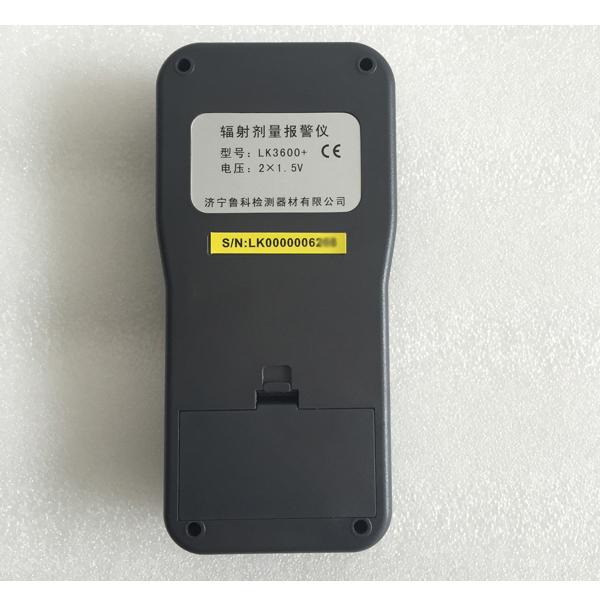 LK3600+Back