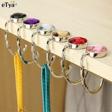 New 1 PCS Random Color Colorful Crystal Alloy Purse Bag Handbag Hanger Cabide Folding Portable Hook Holder Ganchos Para Parede