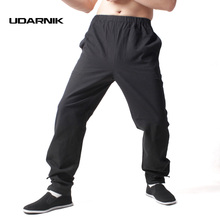 Men's Chinese Vintage Kung Fu Tapered Trousers Pants Tai Chi Gym Harem Martial Arts Cotton Black 047-4779(China)