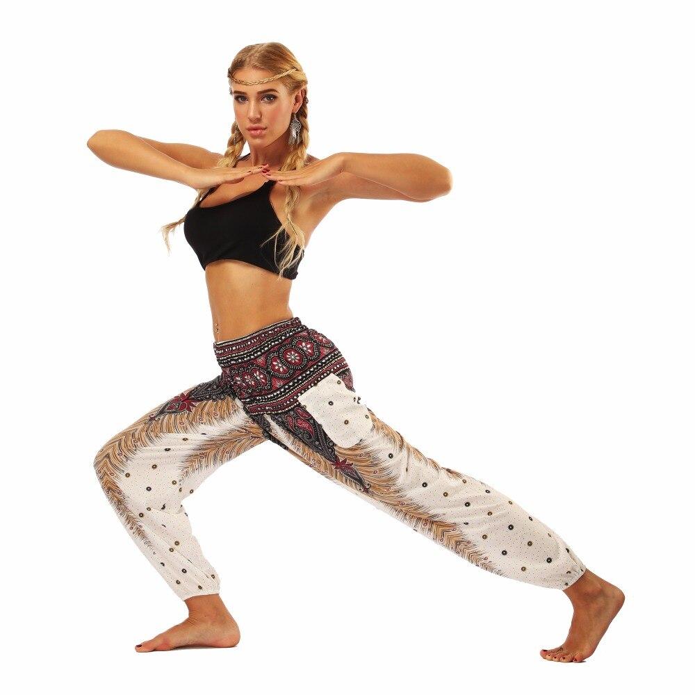 TL001-Wide leg loose yoga pant elastic legging (2)