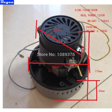 Free Post New 1200W Industrial Vacuum cleaner motor normal quality 1.95kgs DIY