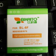 10pcs/lot 100% Original BL-6F battery for nokia BL 6F 6788 N78 N79 N95 8GB mobile phone free shipping