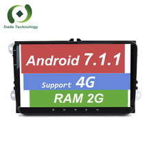 2 DIN HD 1024*600 android 7.1.1 car dvd audio multimedia for Volkswagen VW Golf beetle passat CC EOS jetta polo Skoda/Seat/Leon(China)