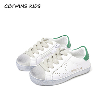 Buy CCTWINS KIDS 2018 Spring Toddler Boy Star Lace Fashion Sneaker Child Pu Leather Casual Shoe Baby Girl White Trainer F5566 for $24.80 in AliExpress store