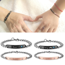 Buy LNRRABC 1PC Hot Queen King Titanium Steel Crystal Unisex Lovers' Bracelets Link Chain Popular Jewelry for $2.92 in AliExpress store