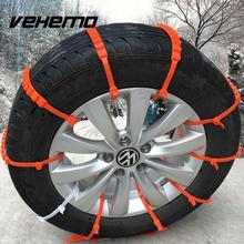 Vehemo 10pcs Lot Car Universal Mini Plastic Winter Tyres wheels Snow Chains For Cars/Suv Car-Styling Anti-Skid Autocross Outdoor(China)