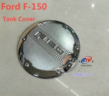 Tank Cover for Ford  F-150 Pick up 2005-2013 2014 2015 Fuel Cap PICK UP F150 Car Styling Accessories