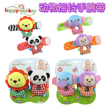 TOP Sale A Pair 2pcs/set Wrist Rattle Panda Lion colorful Infant Baby Developmental Toy 0+ month Plush Newborn Baby Rattle Soft(China)