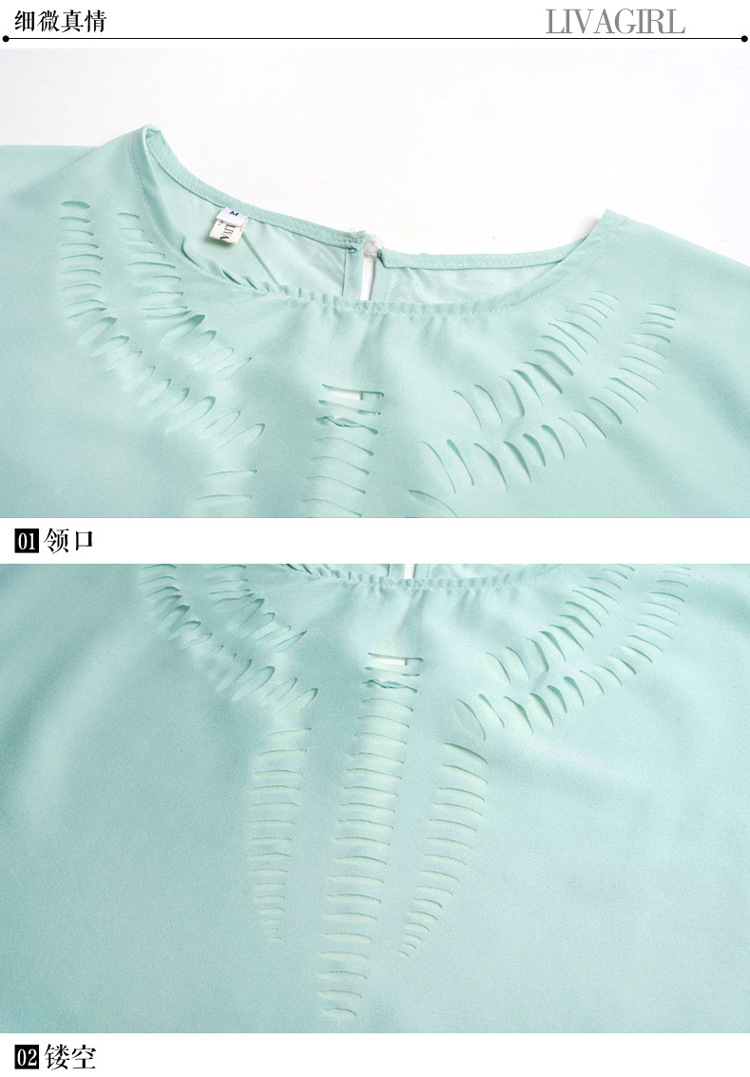 2017 Fashion women Front Hollow Floral Chiffon Blouses and Shirts Ladies Solid casual tops clothings AG1206
