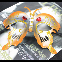 New 2017 Butterfly Mask for Fancy Ball  Party Prom Carnival Masquerade Balls Dress Costume Halloween