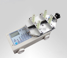 Brand New HP-100 Digital Bottle Cap Torque Meter Tester 100 Kg/10N.M(China)