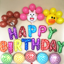 1Set Baby birthday balloon package party decorated with aluminum film balloons one hundred years of age children's supplies(China)