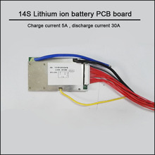 14S li-ion battery protection circuit board PCB 58.8V with 30A constant discharge  current and Balance function