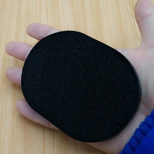 New Arrival Natural Facial Cleansing Sponge Cosmetic Puff Soft Face Wash Pad Makeup Tools Accessories Black(China)