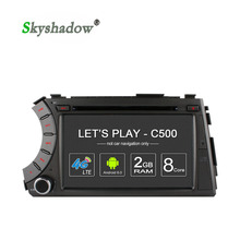 C500 4G SIM Android 6.0 car dvd player gps MAP TPMS Bluetooth RDS Radio Wifi TV Camera OBD2 for ssangyong Kyron Actyon 2005-2013(China)