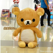 80cm Kawaii big brown japanese style rilakkuma plush toy teddy bear stuffed animal doll birthday gift free shipping