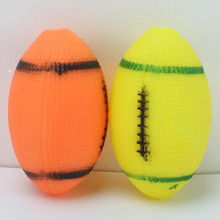 Funny 2Pcs Dog Squeaky Toy for Pet Dog Chew Toy Small Rubber Squeaky Rugby Ball Orange PS00544 S03