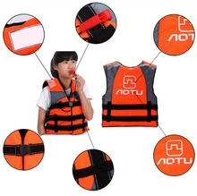 Professional Children Life Vest Child Kids Life Jacket With Whistle for Water Sports Swimming Drifting Surfing Fishing Clothes