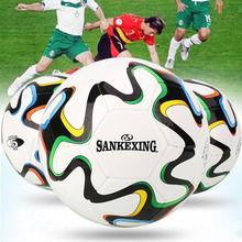 SANKEXING 2017 Professional team Futbol Sutures Match Football PU Size 5 Football Training Equipment Soccer Balls Voetbal Ball(China)