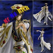 24cm Code Geass Lelouch of the Rebellion knight of seven action figure toys collection Christmas gift(China)