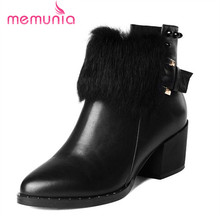 MEMUNIA Rabbit hair + genuine leather boots women autumn winter zip ankle boots solid big size 34-43 med heels boots
