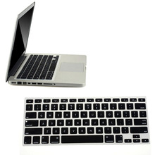 Malloom 2017 Silicone Mini Keyboard Skin Cover For Macbook Pro Air Mac Retina 13.3 Candy Color Computer accessories Top Sale
