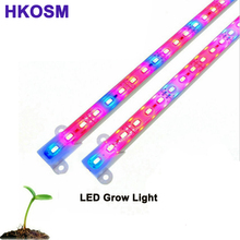 7w Led Plant Grow Light SMD 5630 / 5730 hydroponic Systems Led bar rigid strip Waterproof DC12V 0.5M Led Grow Strip Lights