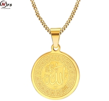 NFS 29MM Stainless Steel Mantra Round Pendant Gold Muslim Allah Necklace Men Long Stainless Steel Shield Necklace(China)