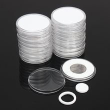 20 Pcs/Set Coin Storage Container Box 51mm Display Capsules Holder Round Ring Applied Clear Plastic Cases Collection Gifts(China)