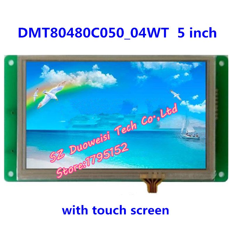 DMT80480C050_04WT 5-inch resistive touch screen DGUS serial port configuration screen LCD screen<br>