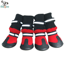 Fashion Reflect Pet Dog Boots Winter Anti Skid Dog Rain Shoes For Large Breed Protective Booties
