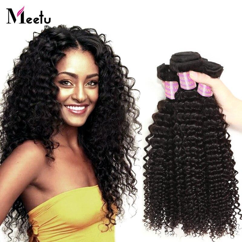 Natural Black Malaysian Kinky Curly Cheap Virgin Human Hair 7A Grade Malaysian Unprocessed Human Hair Extensions 8-28 Inches<br><br>Aliexpress