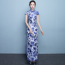 Blue And White Cheongsam Long Party Ceremony Modern Wedding Qipao Chinese Dress Traditional Summer Sexy Qi Pao Oriental Dresses