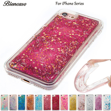 Quicksand Glitter Star Flowing Liquid Case For iPhone 4 4S 5 5S SE 5C 6 6S 7 Plus iPod touch 5 6 Soft TPU Silicone Cover B31