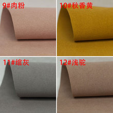 pink 1.0mm automotive upholstery decor Microsuede ultra suede fabric upholstery leather sofa(China)