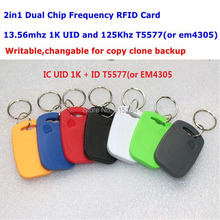 Dual Chip Frequency RFID 13.56Mhz 1K UID and EM4305 or t5577 125 kHz ID key tag Readable Writable Rewrite for copy clone backup