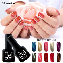 Verntion 24 Colors lucky Magnetic 3D Cat Eyes Nail Polish 8ML Soak Off UV Lacquer Magnet Gel Polish Glitter Varnish Nail Art
