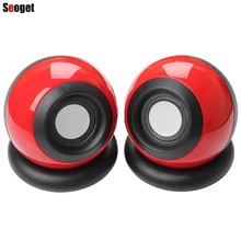 Seoget - One Pair Of USB2.0 Computer Speakers Small Speakers T10 Magic Ball Fashion Portable Mini Bass Audio Speaker Controller